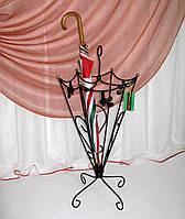 Зонтовница конусная большая. Кованая подставка под зонты, фото 1
