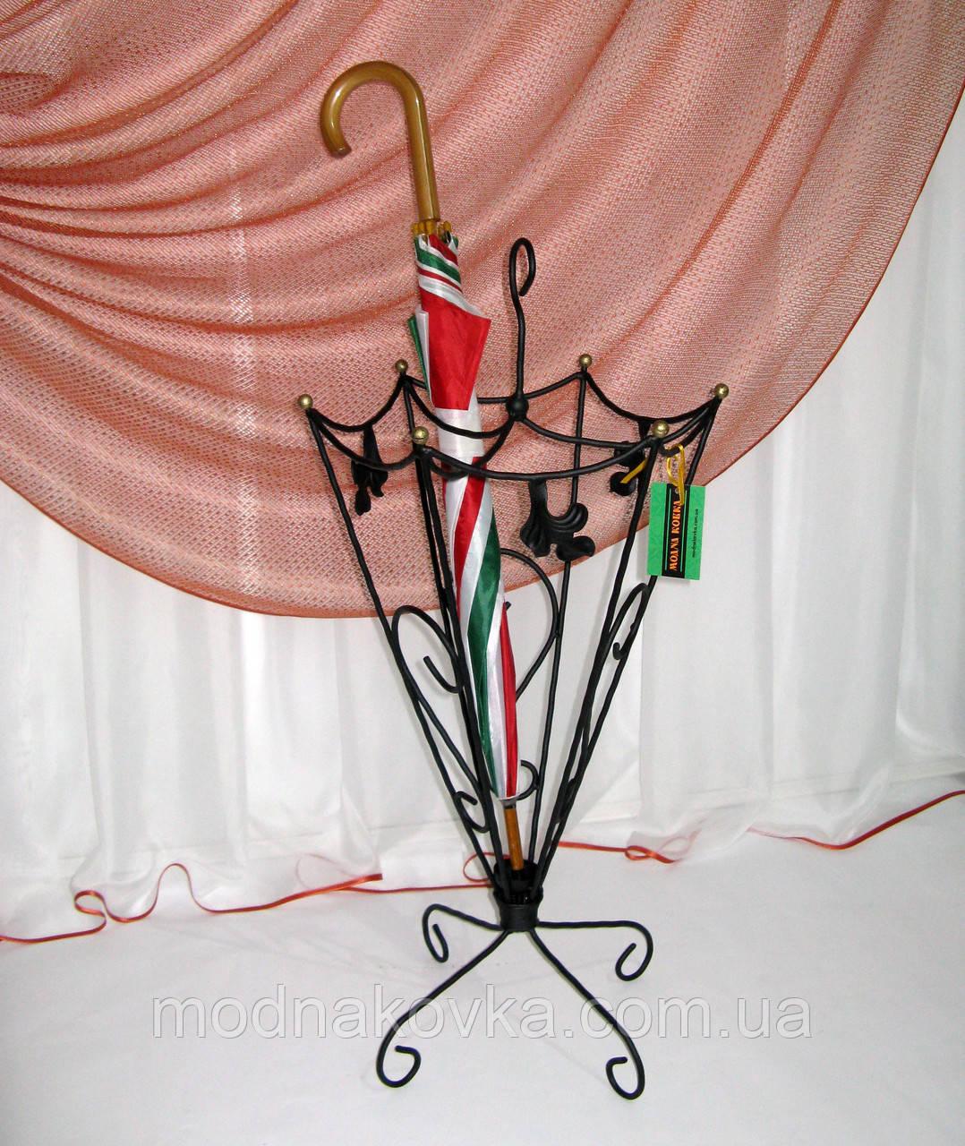 Зонтовница конусная большая. Кованая подставка под зонты