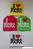 Шапочка детская I love mama papa Серый
