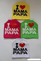 Шапочка детская I love mama papa