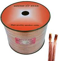 Кабель «Sound Star» 2х2,5мм² акустический, бескислородная медь, прозрачный, 100м
