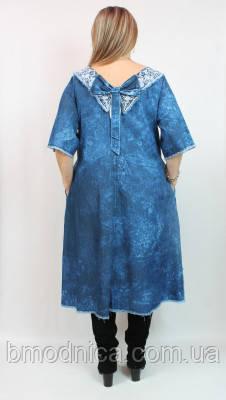 80ddcaa8681 Нарядное джинсовое женское платье большого размера Турция -  Интернет-магазин