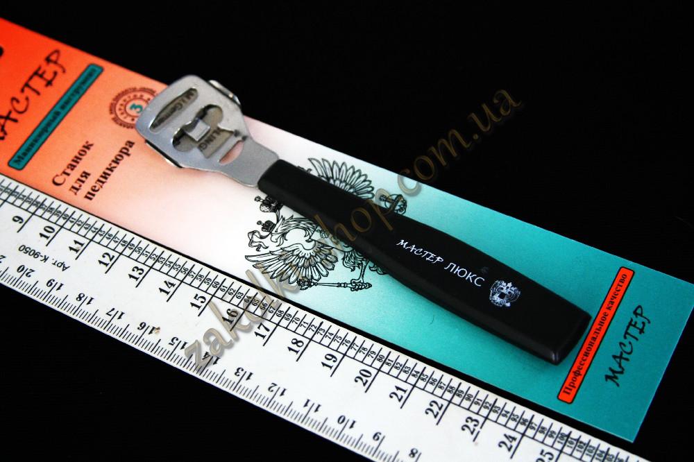 Скребок педиккюрный Майстер 452 ручка пластик, 1 штука