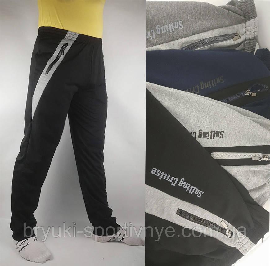 Спортивні штани трикотажні під манжет