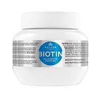 Маска для волос с биотином (Biotin Beautifying) 275 мл Kallos HIM-514181