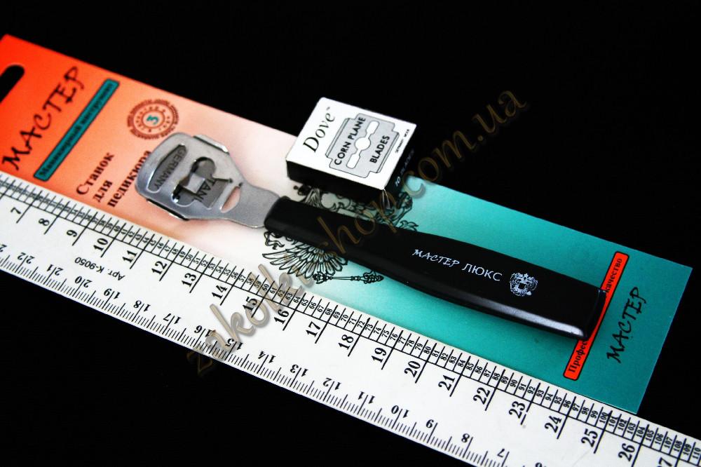Скребок педиккюрный Майстер 452 ручка пластик з лезом, 1 штука