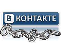 """Мы стали более """"социальней"""" и наша группа Вконтакте уже открыта."""