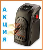 Экономный тепловентилятор Ровус хенди хитер Rovus Handy Heater (Хенди Хитер) 400 Ват ОРИГИНАЛ !