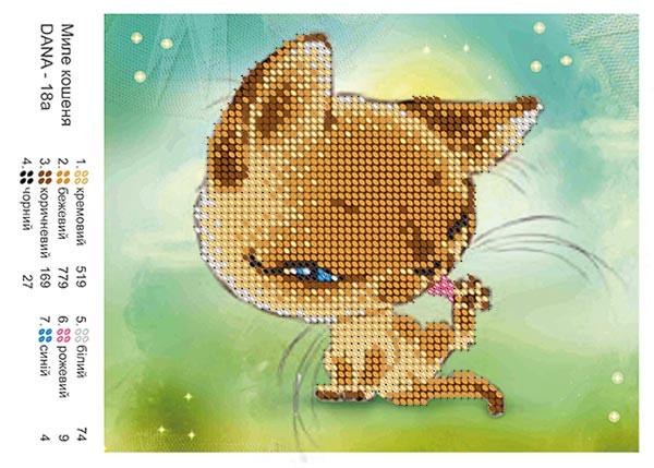 Заготовка на ткани Милый котенок