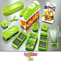 Овощерезка Nicer Dicer Plus ( Найсер Дайсер ) ОРИГИНАЛ, мультирезка, кухонный комбайн