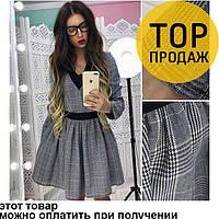Женское серое до колена платье пышное офисное /Красивое, повседневное платье с рукавами
