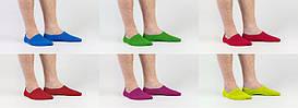 Набор мужских коротких носков Loom - Color (шкарпетки, набір)