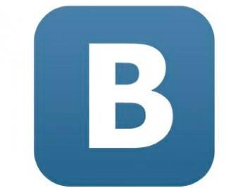 """Мы """"социальны"""" у нас есть группа Вконтакте и она открыта!"""