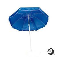 Зонт торговый круг 3,5 м 12 спиц