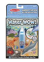 """Волшебная водная раскраска """"Подводный мир"""" Melissa & Doug"""