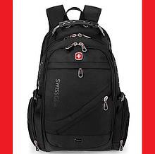Рюкзак городской Swiss Gear 8810 + Чехол