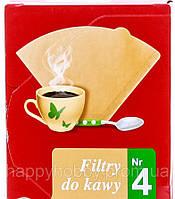 Фильтры для кофеварок, размер № 4, 200 шт (2 упаковки)
