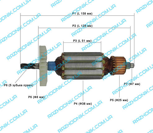 Якорь для электропилы  Витязь ПЦ-2000, фото 2