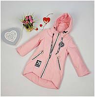 Куртка для девочки  1941 весна-осень, размеры на рост от 104 до 128 возраст от 4 до 7 лет