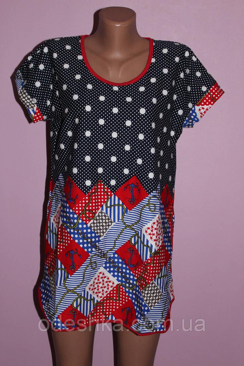Купить Блузки И Туники Больших Размеров