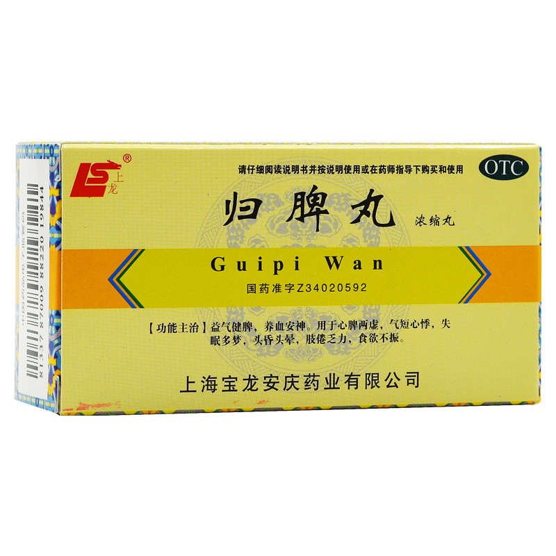 Препарат Гуй Пи Вань (Gui Pi Wan, Guipi Wan)  Усиливает функцию кроветворения, повышает сосудистый тонус