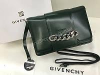 Стильная женская сумочка Givenchy lux в полном комплекте цвет зеленый 1773, фото 1