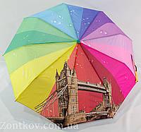 "Женский зонт полуавтомат ""rainbow"" от фирмы ""SL"""