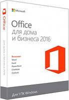 Office для Дома и Бизнеса 2016 все языки электронный ключ T5D-02322