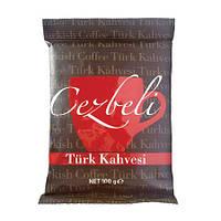 Турецкий кофе молотый Cezbeli 100 г