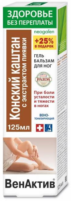 ВенАктив конский каштан гель-бальзам д/ног 125мл Королев Фарм