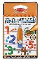 """Волшебная водная раскраска """"Цифры"""" Water Wow! Numbers"""