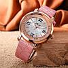 Женские часы розовые