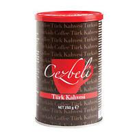 Турецкий кофе молотый Cezbeli 250 г