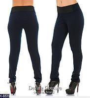 Женские брюки теплые (ботал)