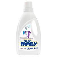 Концентрированное средство для стирки детской одежды, 1000 мл Family HIM-349927