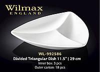 Менажница 3-х уг 29 см Wilmax WL-992586