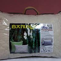 Подушка Бамбук (стеганная)