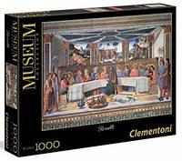 Пазл копия картины Козимо Россели Тайная Вечеря 1000 эл 39289