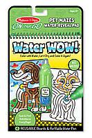 """Копия Магическая раскраска """"Приключения"""" Water Wow! Pet Mazes"""