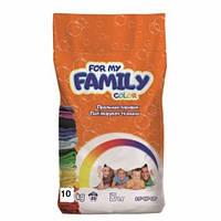 Стиральный порошок 10 кг для цветной ткани For my Family 080021