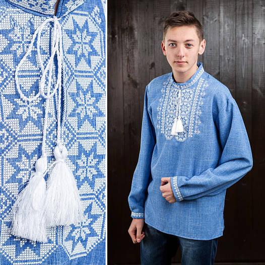 Сорочки чоловічі з вишивкою