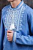 Сорочки чоловічі з вишивкою , фото 3