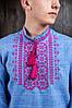 Мужские сорочки вышиванки, фото 4