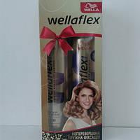Набор лак+лак для волос Wellaflex 250 мл. (Велла фиксация № 4, №5 )