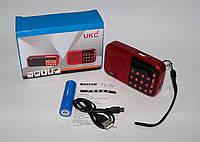 Радио с часами UKC SPS U11 (JF11) NEW с MP3, красный