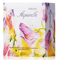 Подарочный набор для ухода за кожей рук Aquarelle