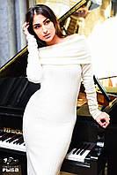 Красивое женское платье Ангора рубчик хомут