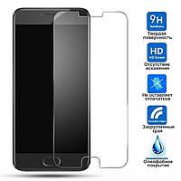Закаленное защитное стекло для мобильного телефона Meizu Pro 6 0,3 мм 9Н