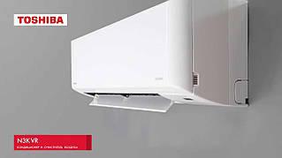 Кондиционер Toshiba  серия N3KVR inverter модель RAS-10N3KVR-E/RAS-10N3AVR-E