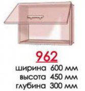 Mirror Gloss 962 ВЕРХ ВИТРИНА  (скло матовое), фото 1